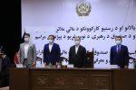 صندوق حمایت از خبرنگاران و کارکنان رسانهیی افتتاح شد