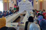 شهروندان بامیان: کشور در پرتگاه بیم و امید قرار دارد